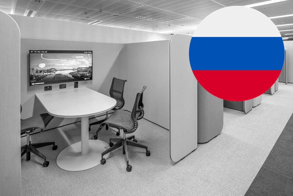 Russia - Singapore room Image